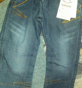 джинсы новые на мальчика 3-4 года