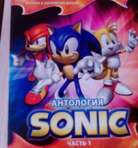 Sonic. Игра на ПК