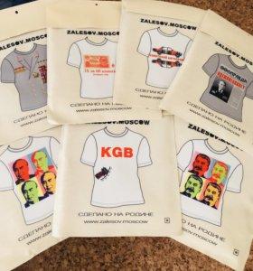 Дизайнерские футболки! Отлично на подарок !!!