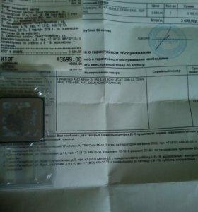 AMD ATHLON X4 950 (3.5Ghz/AM4)