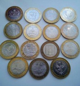 10 рублей юбилейные БИМ