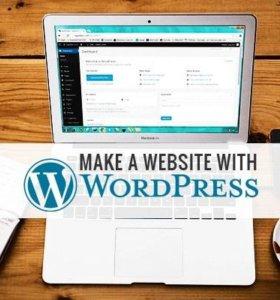 Создание и продвижение сайтов. Настройка рекламы