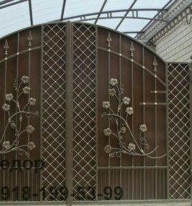 Ворота и заборные секции