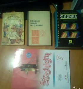 Книги, тетрадь