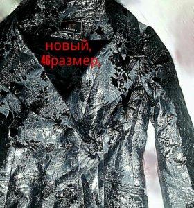 Новый нарядный пиджак.