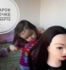 Голова манекен учебная парикмахерская