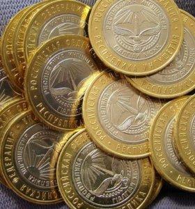 Юбилейные биметаллические и др. монеты рф