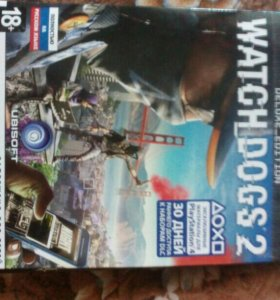 Диск на PS4 Watch Dogs 2