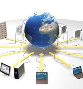Компьютерные сети, wi-fi