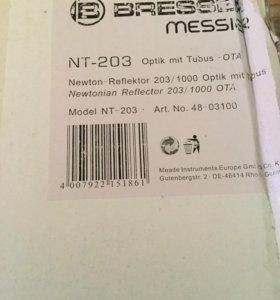 Телескоп Bresser NT-203