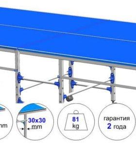 Стол для Настольного Тенниса Влагостойкий
