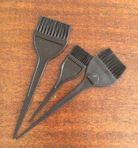 Кисти для окрашивания волос