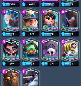 Продажа clash Royale