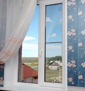 Удобные окна