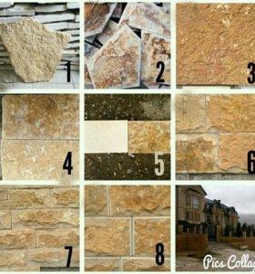 Природный обл камень(мекег, акуш, рукел, ростов,чи