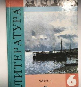 Учебники по литературе в 2-х частях