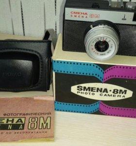 Фотокамера Смена 8м