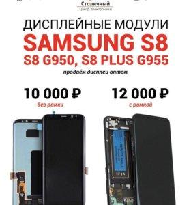 Замена дисплея Samsung S8 и S8 Pkys