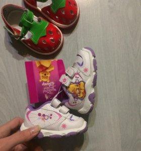Новые кроссовки Disney Pooh, сандали