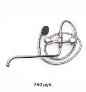 Смеситель для ванны рычажный Bravo V310