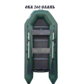 Лодка моторная Ока 260 СЛ (надувной киль и Слань)