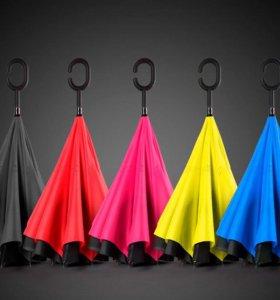 SmartZont Умный зонт наоборот оптом