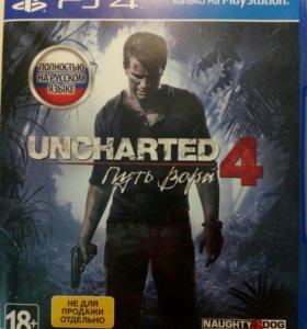 "Игра для PlayStation 4 ""UNCHARTED""."