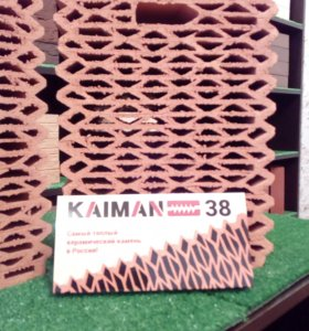Теплый блок Kerakam