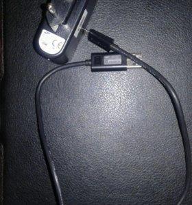 Зарядку для телефонов