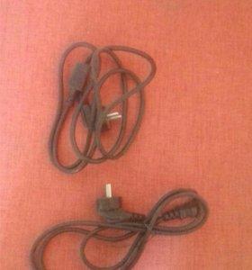 2 кабеля питания