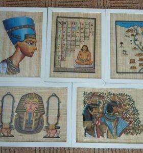 Картины на папирусе из Египта.