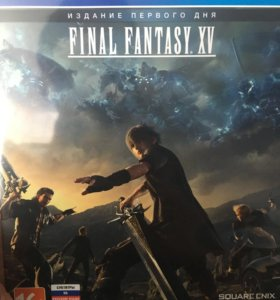 Final Fanrasy XV PS4