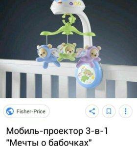 Мобиль