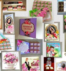 сладкие открытки
