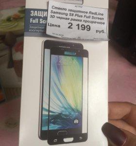 Стекло защитное на Samsung s8 plus 3D