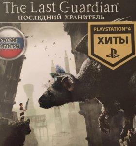 Last Guardian/ Последний Хранитель PS4/ Обмен