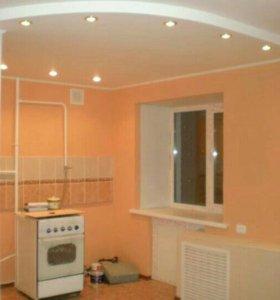 Ремонт квартир, частичный, мелкий и под ключ