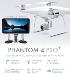 Dji Phantom 4 PRO Plus