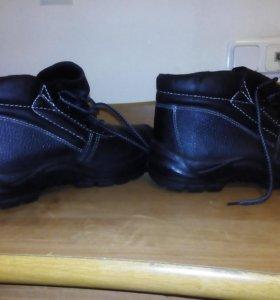 Рабочий обувь