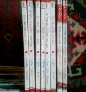 Книги 💕 Любовные романы.
