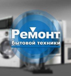 Ремонт теле-, видео, аудиоаппаратуры