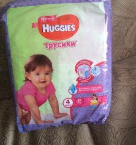 Трусики-подгузники «Хагис» 4 для девочек