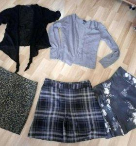 пакет вещей 3 юбки