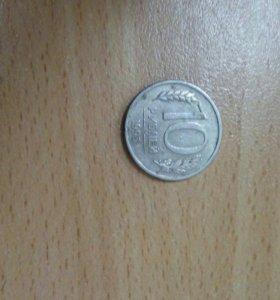 Монета 10 руб.1993 года.
