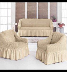 Продам чехол на диван, и на 2 кресло