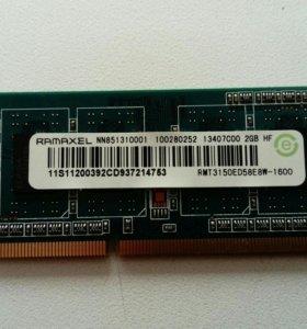Оперативная память 2gb DDR3 для ноутбука