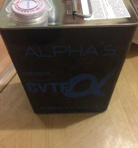 Масло вариаторное Alpha's CVT FLUID SYNTHETIC