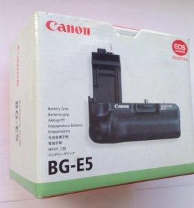 Батарейный блок Canon BG-E5