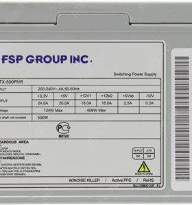 FSP 500W