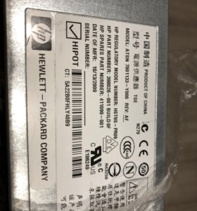 Серверный блок питания HP C7000 2250W